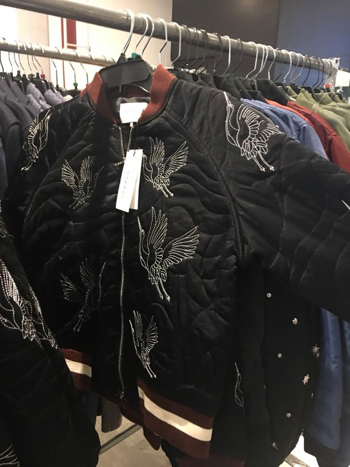 Sandro Sample Sale Jacket