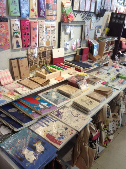 About Glamour Stationary