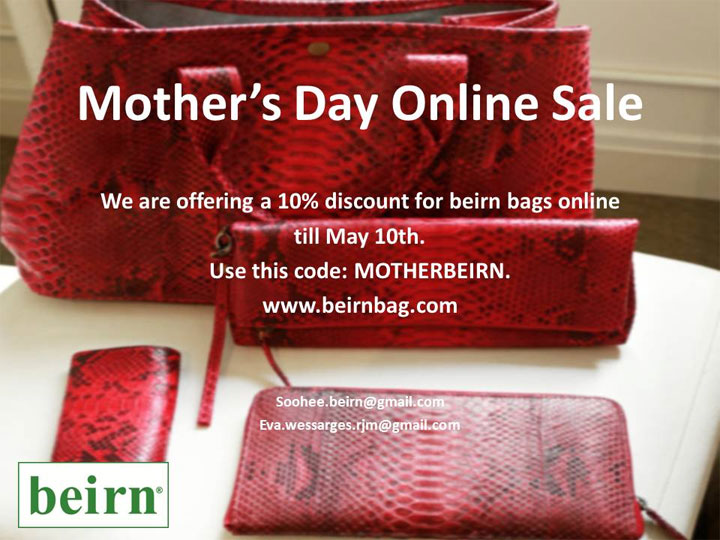 Beirn Mother's Day Online Sale