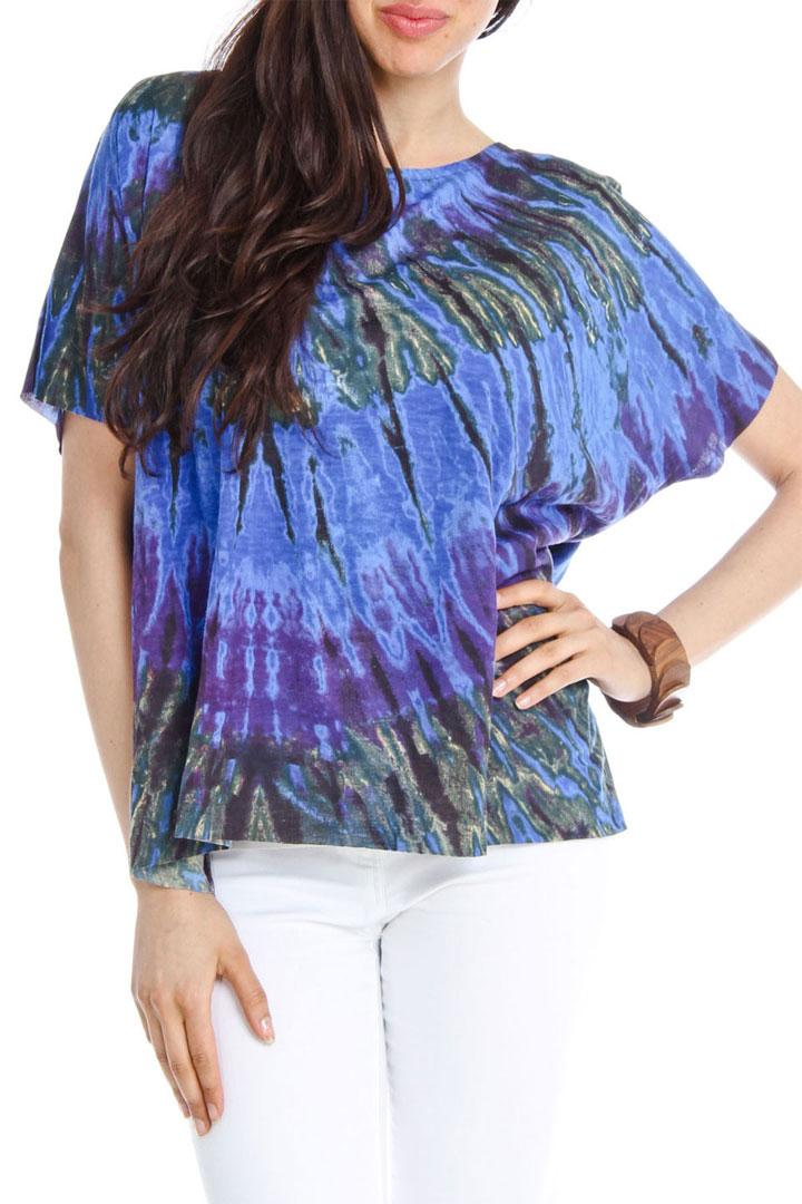 Blue Plate Tie dye Slouchy tops (size XS/S & M/L): $5