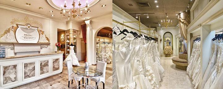 Bridal Reflections Sample Sale