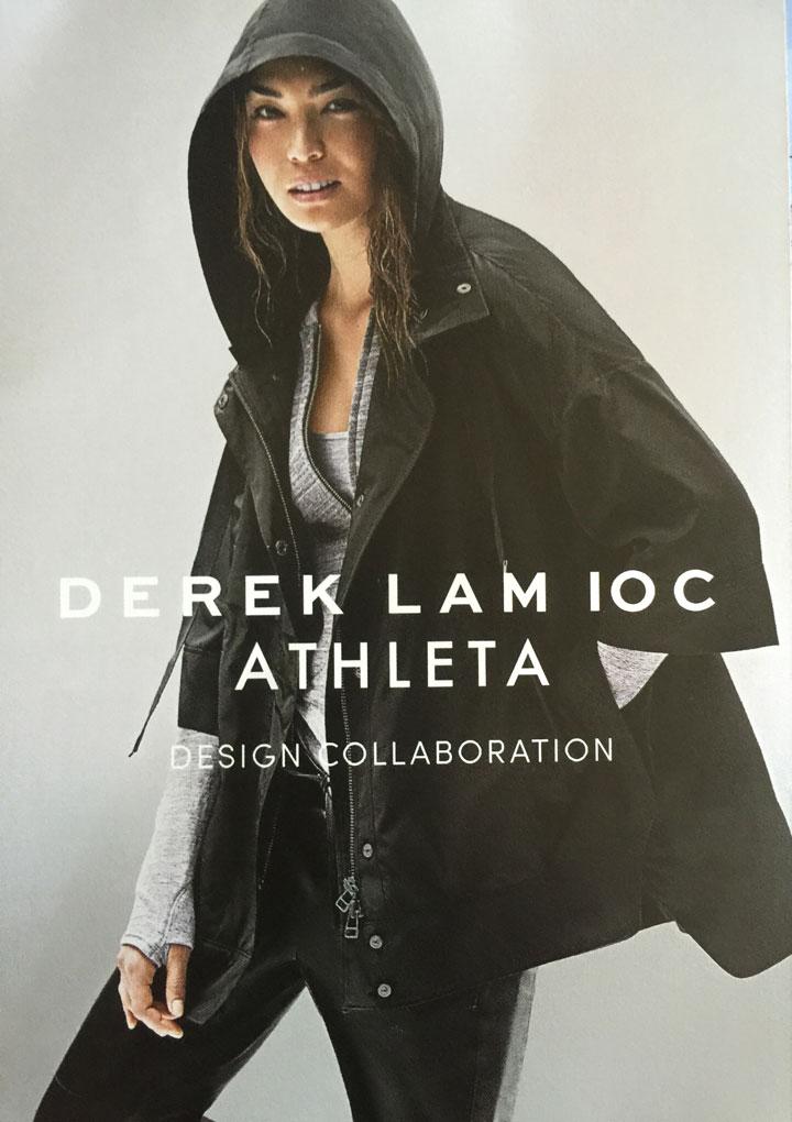 Derek Lam 10 Crosby x Athleta Launch Party