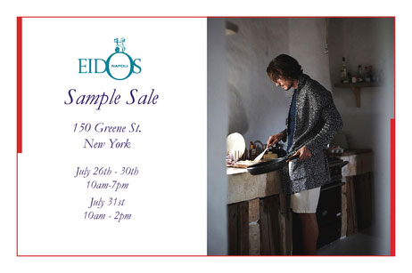 Eidos Sample Sale