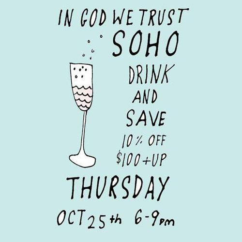 In God We Trust SoHo Event