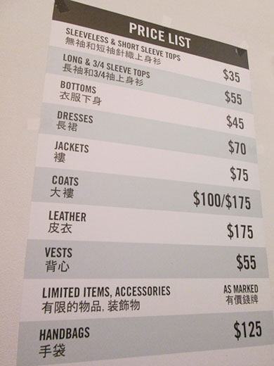 Warehouse sale price list