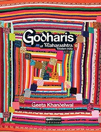 Lecture: Quilts of Maharashtra