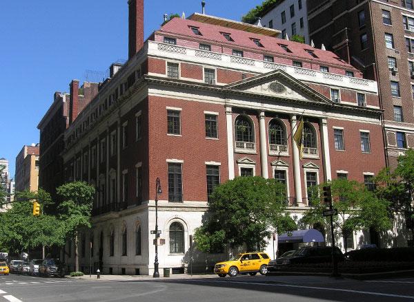 NYC Colony Club