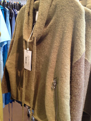Pear colored wool shawl ($150, various sizes)