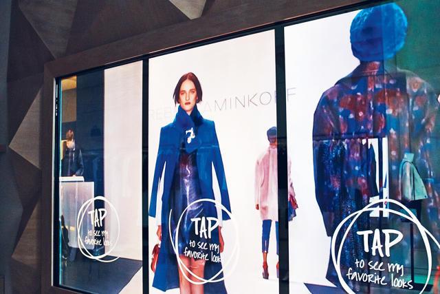 Rebecca Minkoff Shopping Event