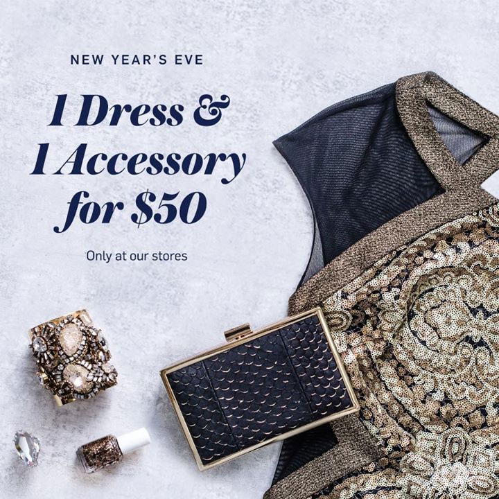 Rent the Runway New Year's Eve Event