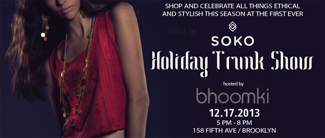SOKO's Holiday Trunk Show
