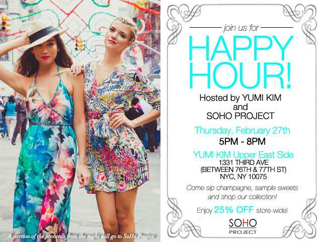 Yumi Kim + SoHo Project Happy Hour