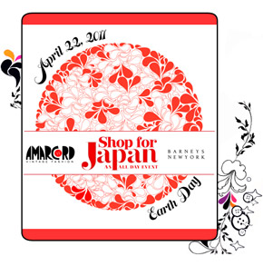 Amarcord Vintage Shop for Japan 4/22