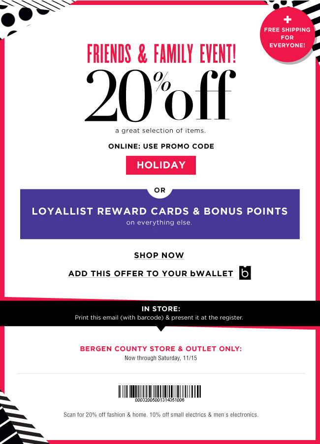 If you love a great deal, then you'll love the Black Friday sales for Bloomingdale's christmas decorations!