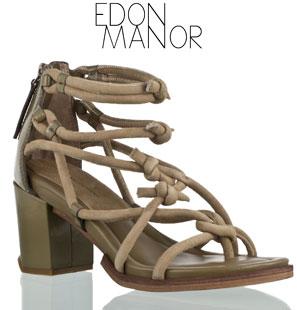 Edon Manor Summer Sale