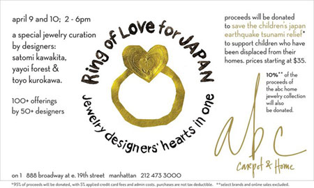 Ring of Love for Japan Jewelry Sale