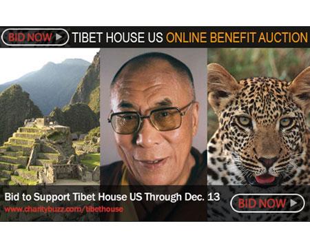 Tibet House US Benefit Auction