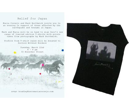 Zero + Maria Cornejo Relief for Japan Event