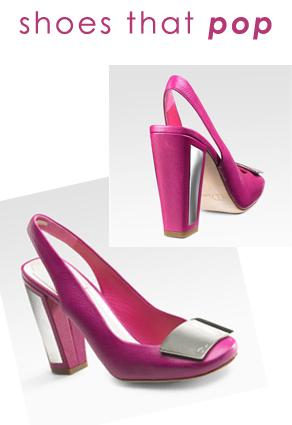 dior-fall-08-shoes-that-pop-trend.jpg