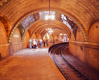 How Well Do You Know New York City? A Ghost Subway Station