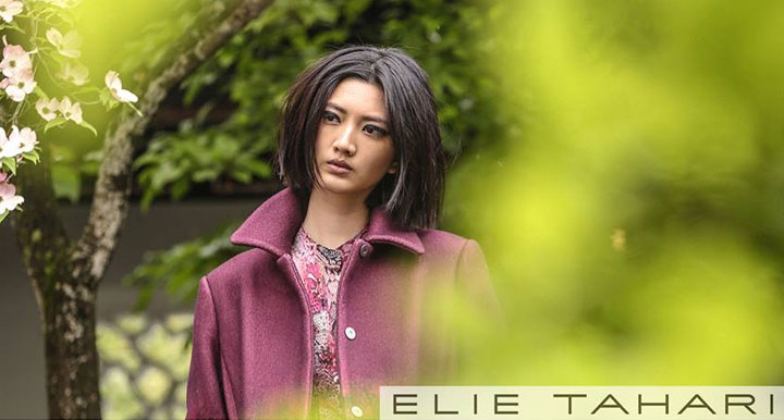 About Elie Tahari