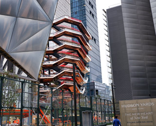 Hudson Yards Official Opening March 15- You Want to Be There