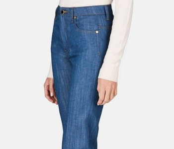 Khaite Catherine Raw High Waist Denim Jean
