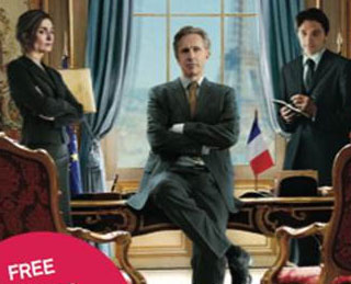 Free Outdoor French Film: Films on the Green @ Columbia