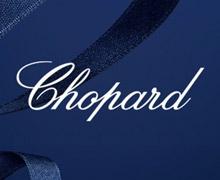 Chopard Sample Sale