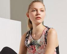 Luxe Activewear Online Sample Sale @ Gilt