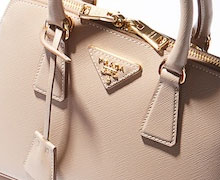 World of Prada: Shoes & Handbags Online Sample Sale @ Gilt