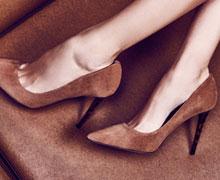 Standout Shoes Online Sample Sale @ Gilt