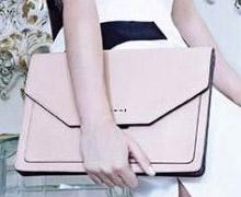 Bruno Magli & BCBGMAXAZRIA Handbags Sample Sale