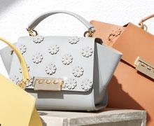 Under $200: Chic & Polished Handbags Online Sample Sale @ Gilt