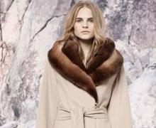 Cinzia Rocca Fall/Winter 2014 Sample Sale