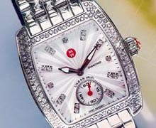 The Ultimate Wrist List: Diamond Watches for All Online Sample Sale @ Ruelala.com