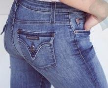 Flared to Skinny Jeans: Pick Your Denim Shape Online Sample Sale @ Ruelala.com