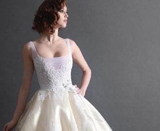 Randi Rahm Shopping Party & Bridal Sale