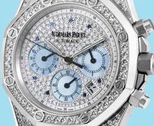 Rolex, Cartier, Van Cleef and More Watch & Jewelry Sale